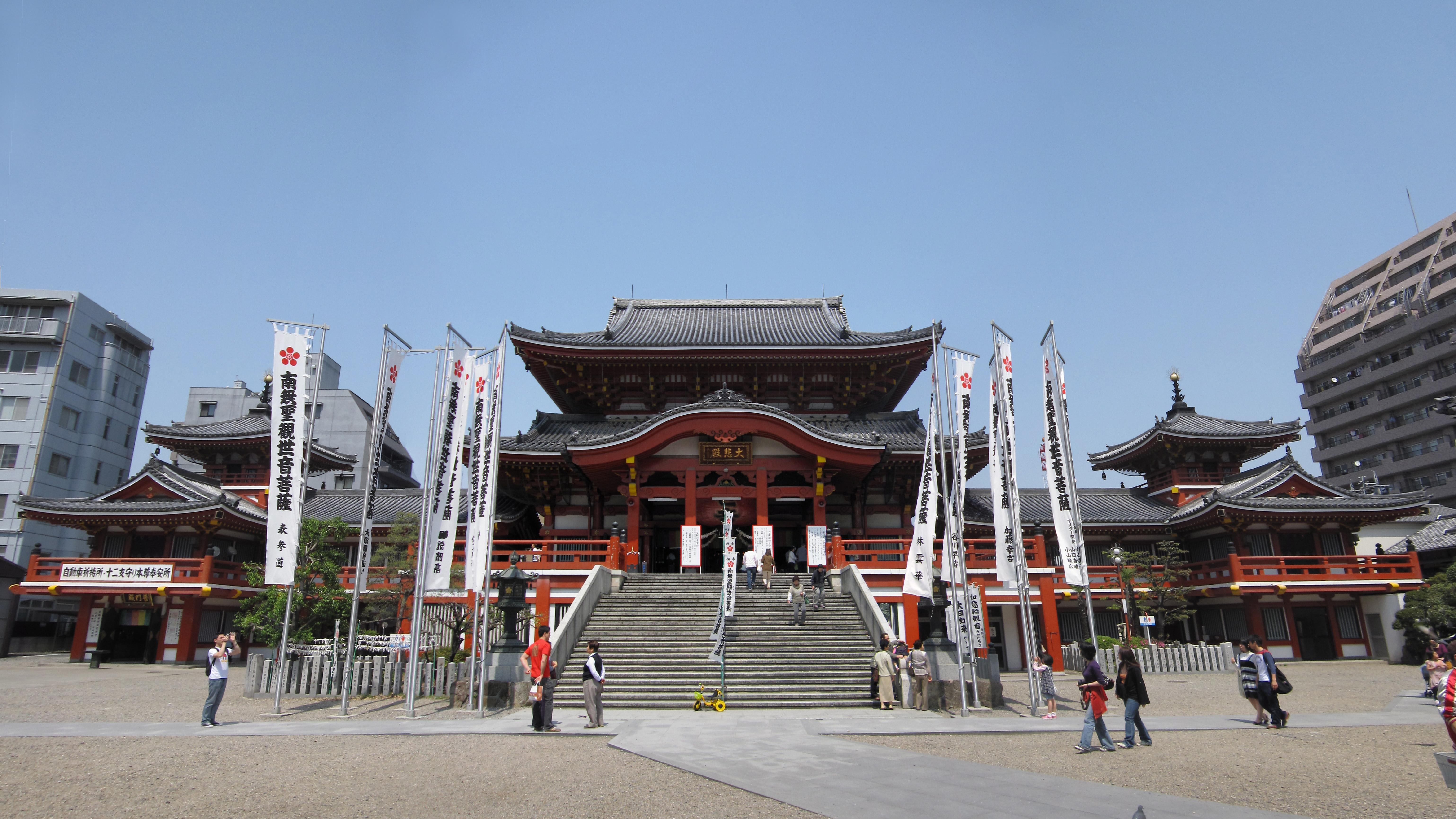 Osu Kannon